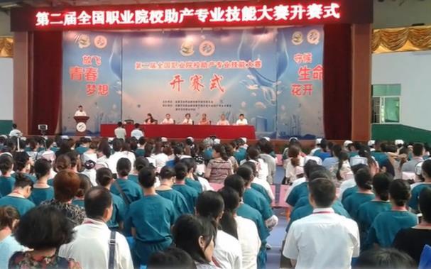 漳州卫生职业学院2019年报名条件、招生对象