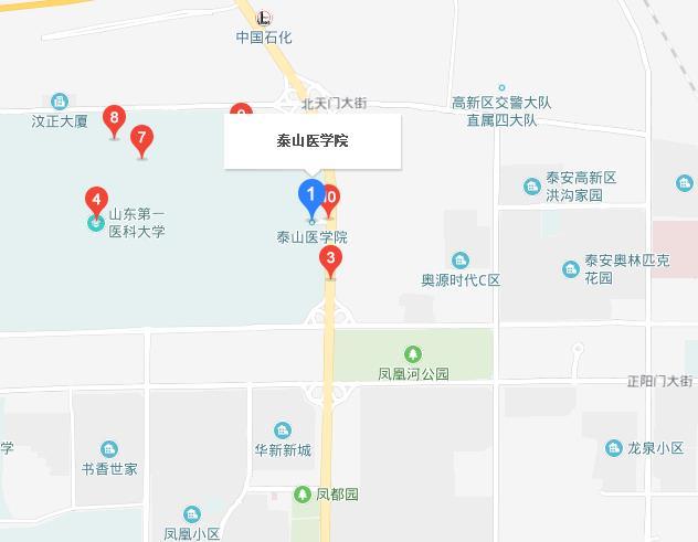 泰山医学院xxx地址在哪里