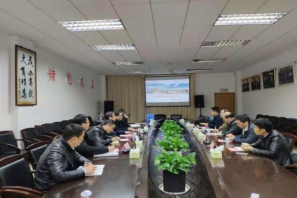 长沙医学院2019年网站网址