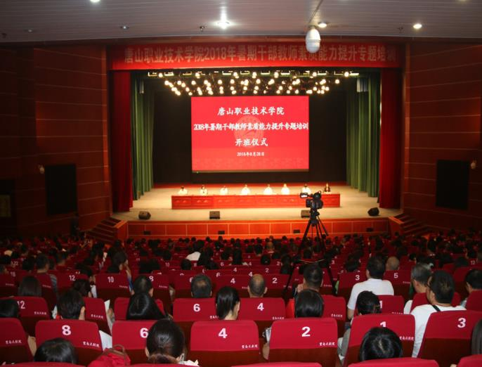 河北唐山市卫生学校网站网址