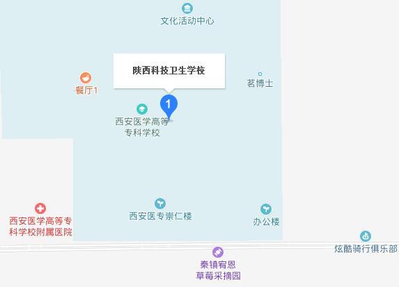 陕西科技卫生学校地址在哪里