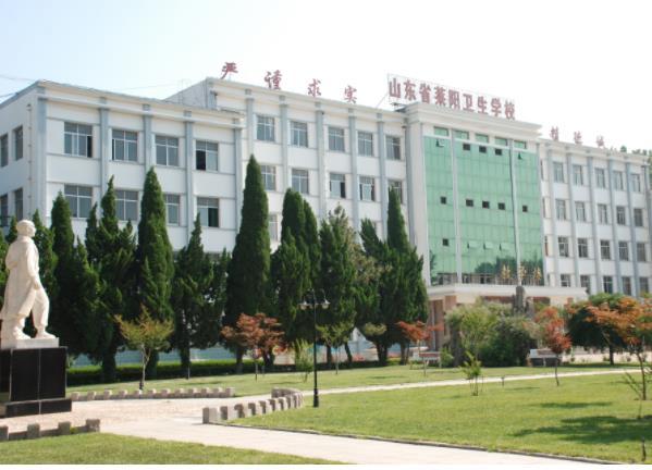 莱阳市卫生学校2019年有哪些专业