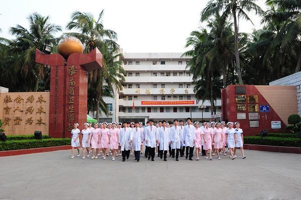 海南省卫生学校2019年有哪些专业