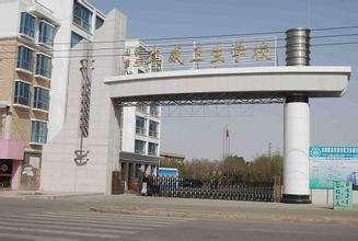 甘肃省卫生学校2019年有哪些专业