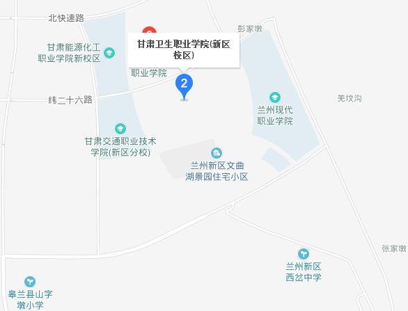 甘肃省卫生学校地址在哪里