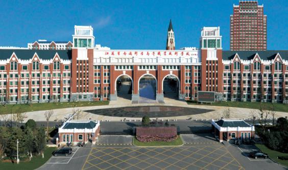 南通卫生高等职业技术学校2019年有哪些专业