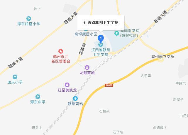江西省赣州卫生学校2019年地址在哪里