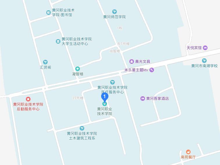 黄冈职业技术学院2019年地址在哪里