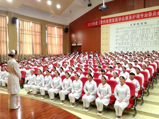 贵州省人民医院护士学校2019年报名条件、招生对象