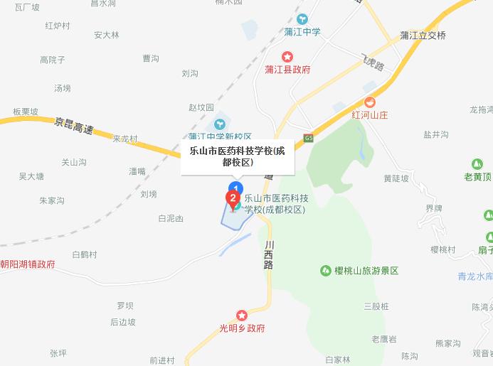 乐山医药科技学校成都校区2019年地址在哪里