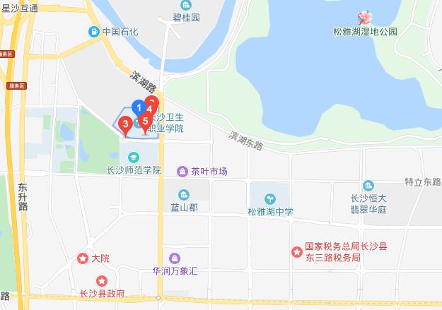 长沙卫生职业学院2019年地址在哪里