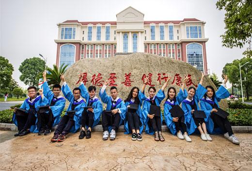 上海健康医学院2019年报名条件、招生对象
