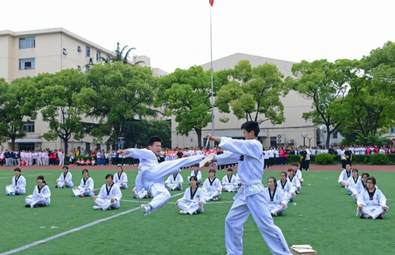 上海健康医学院2019年招生办联系电话