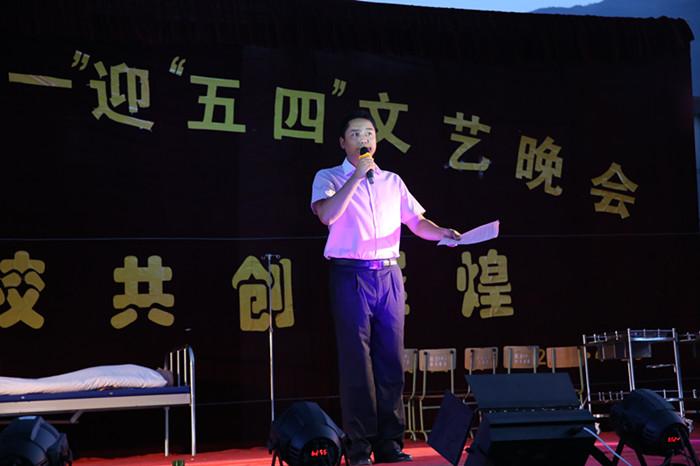 陇南市卫生学校2019年网站网址