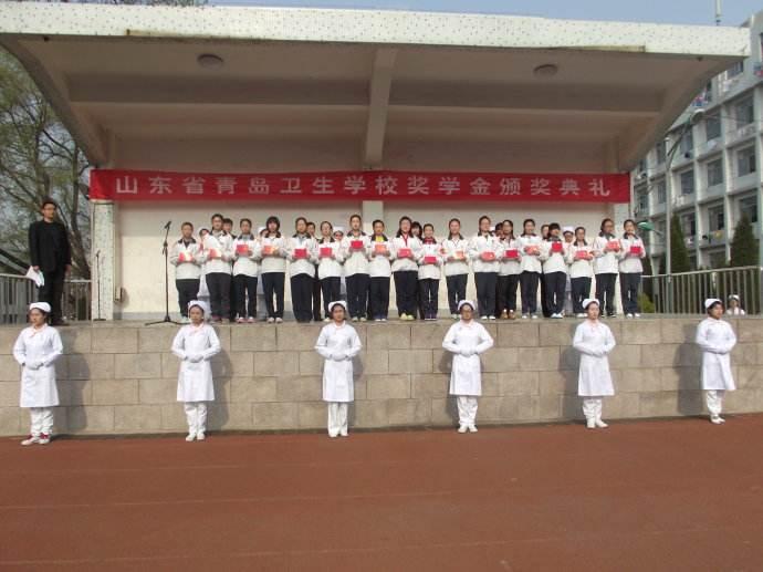 山东省青岛卫生学校2019年报名条件、招生对象