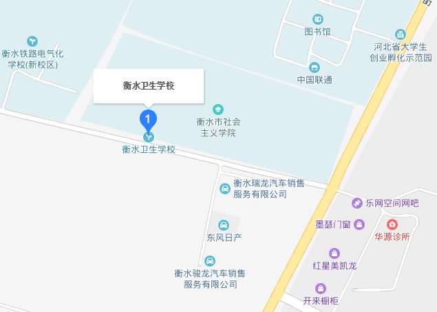 衡水卫生学校2019年地址在哪里