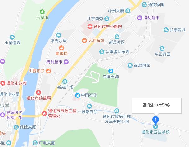 通化市卫生学校2019年地址在哪里