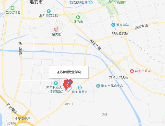 江苏护理职业学院2019年地址在哪里