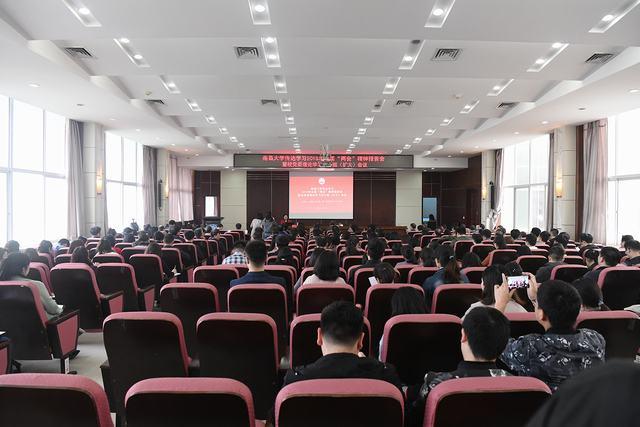 南昌大学医学院2019年报名条件、招生对象