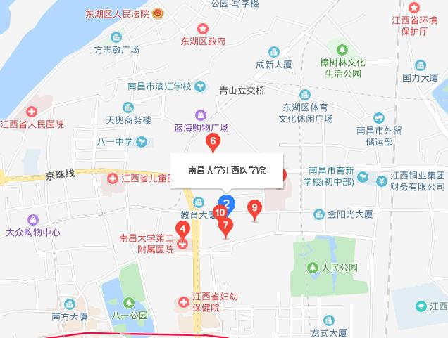 南昌大学医学院2019年地址在哪里