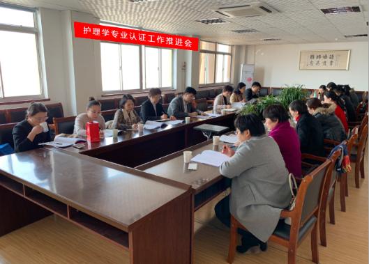 青岛大学医学院2019年招生办联系电话