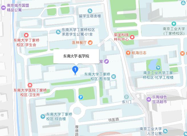 东南大学医学院2019年地址在哪里