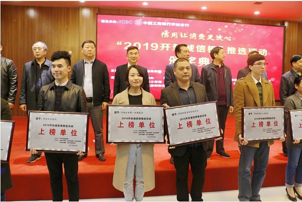 河南大学医学院2019年网站网址