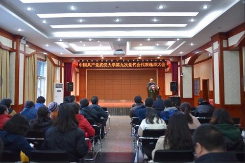 武汉大学医学职业技术学院2019年网站网址