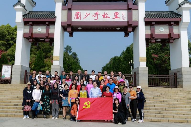 湖南师范大学医学院2019年报名条件、招生对象