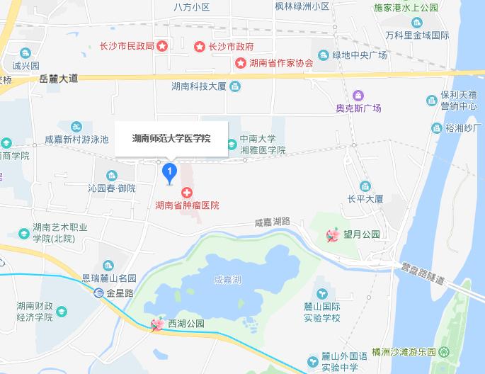 湖南师范大学医学院2019年地址在哪里
