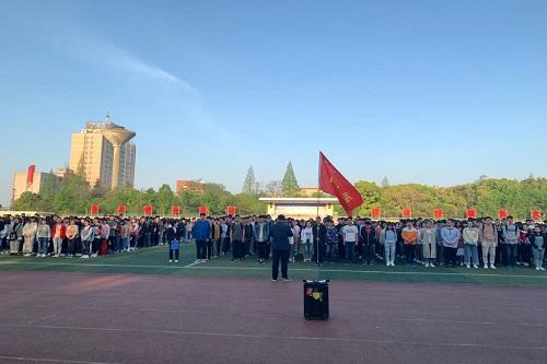 长江大学医学院2019年报名条件、招生对象