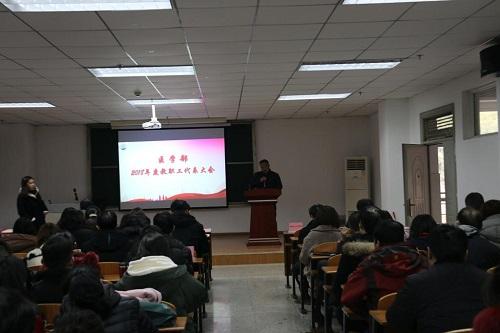 长江大学医学院2019年招生办联系电话