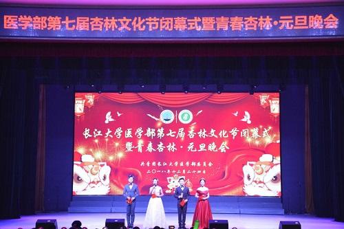 长江大学医学院2019年网站网址