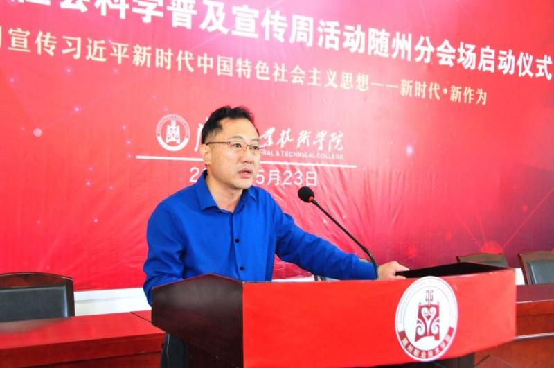 随州职业技术学院2019年网站网址