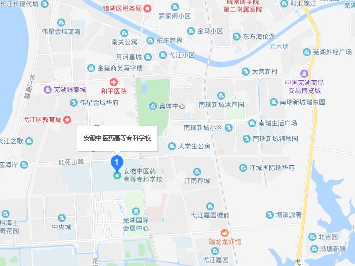 安徽中医药高等专科学校2019年地址在哪里