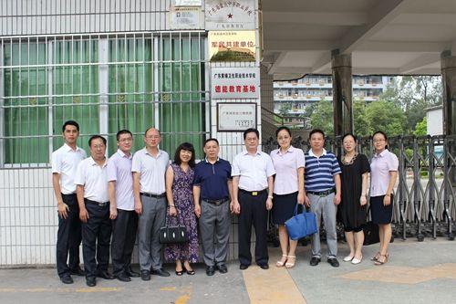 广东黄埔卫生职业技术学校2019年有哪些专业