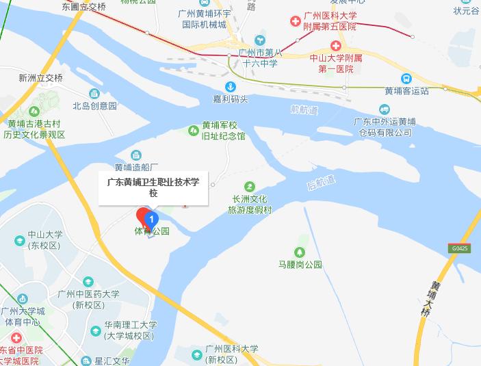 广东黄埔卫生职业技术学校2019年地址在哪里