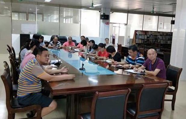 广州市增城卫生职业技术学校2019年网站网址