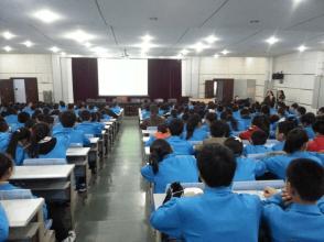 武汉江夏卫生学校2019年报名条件、招生对象