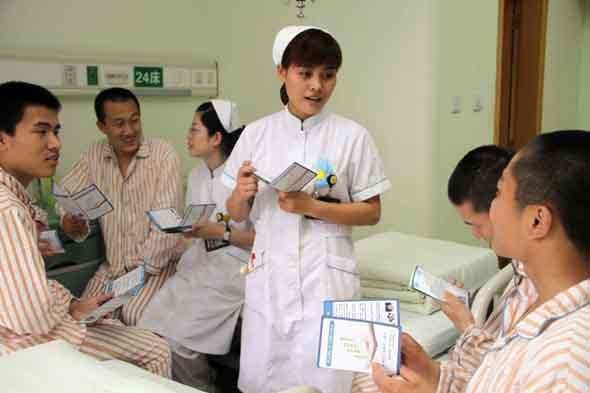 武汉市卫生学校2019年网站网址