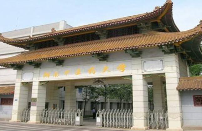 湖南中医药大学湘杏学院2019年有哪些专业