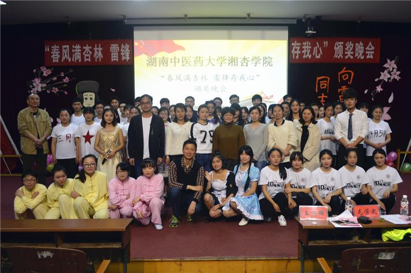 湖南中医药大学湘杏学院2019年报名条件、招生对象