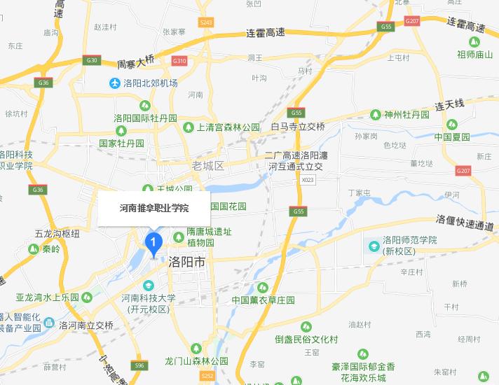 河南推拿职业学院2019年地址在哪里