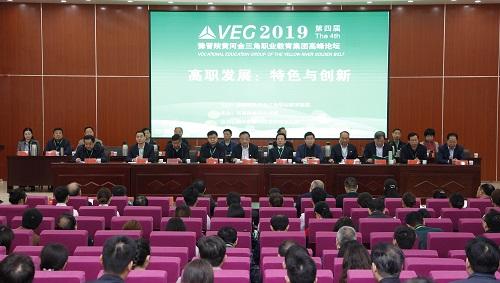 河南推拿职业学院2019年网站网址
