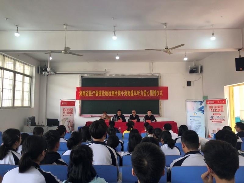 湖南食品药品职业学院2019年报名条件、招生对象