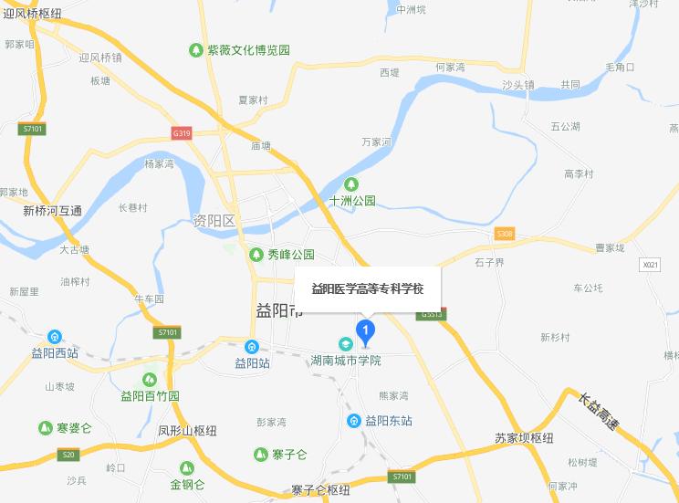 益阳医学高等专科学校2019年地址在哪里