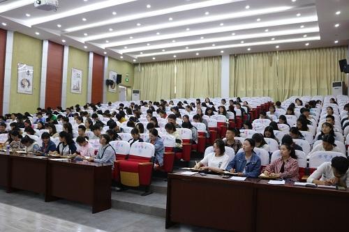 毕节医学高等专科学校2019年招生办联系电话