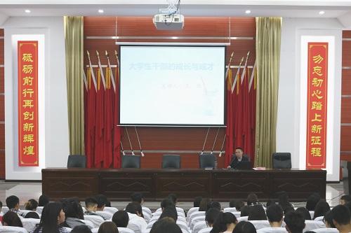 毕节医学高等专科学校2019年网站网址