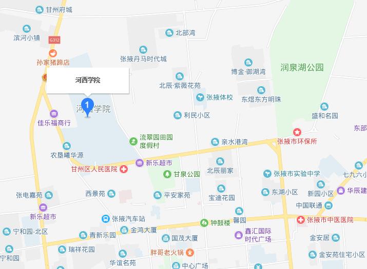 张掖高等医学专科学校2019年地址在哪里