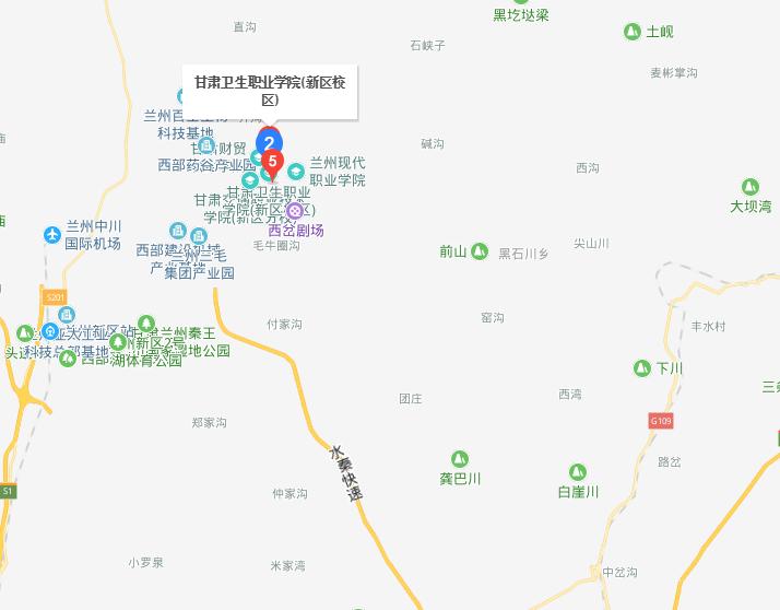 甘肃卫生职业学院2019年地址在哪里